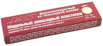 Эпоксидный пластилин, телесный, 100 гр