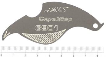 Скрайбер 0,2 мм