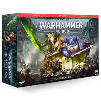 Warhammer 40000 Starter Command Edition (rus)