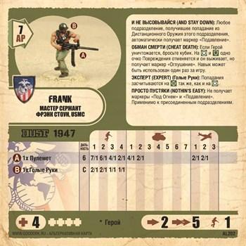 Карточка Frank