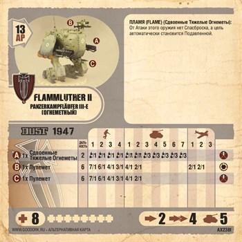 Карточка Flammluther Ii Bk