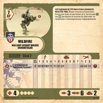 Карточка Wildfire Usmc