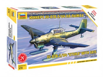 "Немецкий бомбардировщик Юнкерс Ju-87B2-U4 ""Stuka"" на лыжах"
