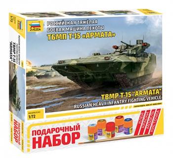 """Подарочный набор  Российская тяжёлая боевая машина пехоты """"Т-15 Армата"""""""