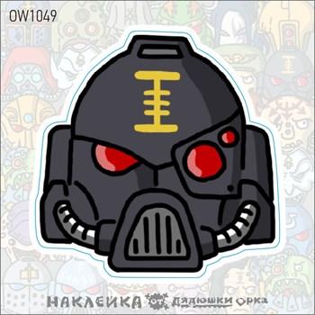 Наклейка Ork's Workshop  Караул смерти фирменная