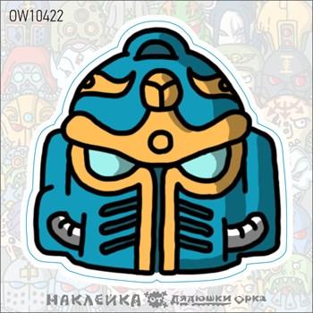 Наклейка Ork's Workshop Тысяча Сыновей фирменная