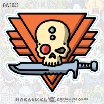 Наклейка Ork's Workshop Kill Team фирменная