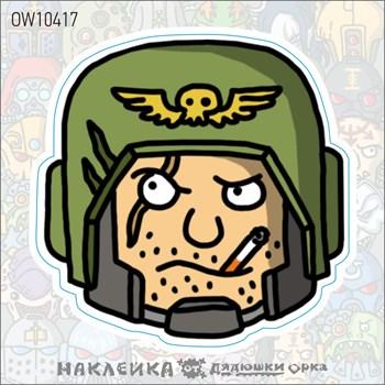 Наклейка Ork's Workshop Имперская Гвардия фирменная