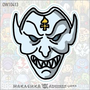 Наклейка Ork's Workshop Арлекины фирменная
