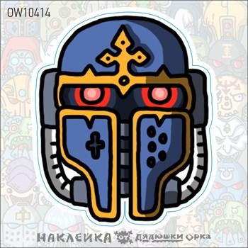 Наклейка Ork's Workshop Имперские рыцари фирменная