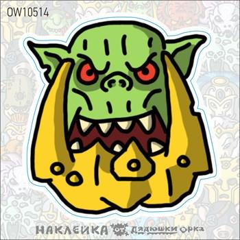 Наклейка Ork's Workshop Орки Железные Челюсти фирменная