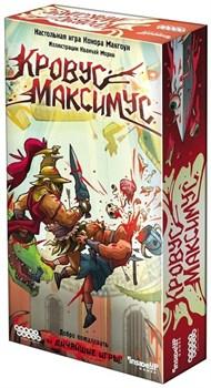 Настольная игра Кровус Максимус