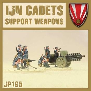 Ijn Cadets Support Weapons  (собранная модель)