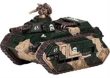 Имперская Гвардия - Адская гончая (Imperial Guard Hellhound)