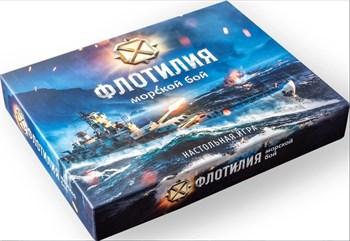 Настольная игра Флотилия