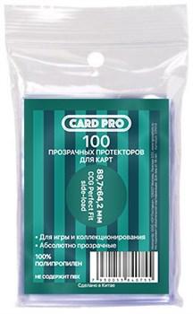 Прозрачные протекторы Card-Pro  89,7х64,2 мм (100 шт.)