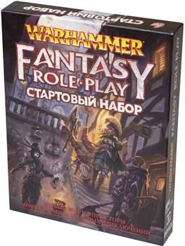 Warhammer Fantasy Role Play 4ed. Стартовый набор