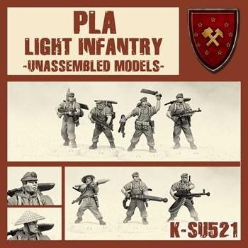 Pla Light Infantry Multioption Box (не собран не окрашен)