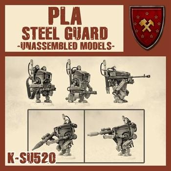 Pla Steel Infantry (не собран не окрашен)