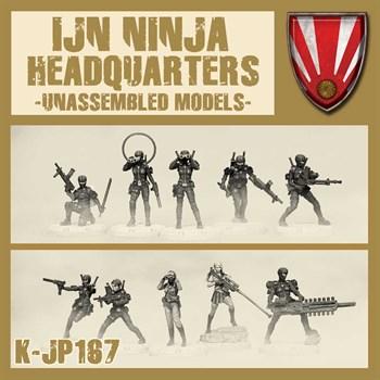 Ninja Hq Box (не собран не окрашен)