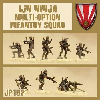 Infantry Squad Multioption Box (собранная модель)