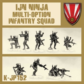 Infantry Squad Multioption Box (не собран не окрашен)