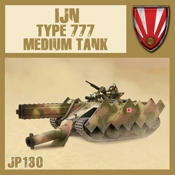 Type777 Mediumtank (собранная модель)