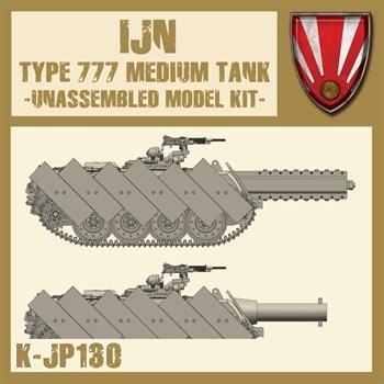 Type777 Mediumtank (не собран не окрашен)