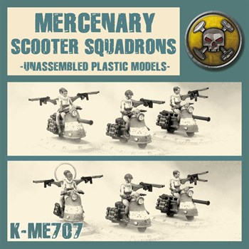 Mercenary Scooter Squadron (не собран не окрашен)