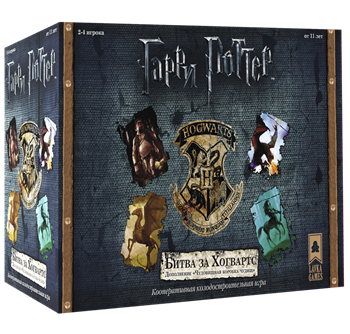 Настольная игра Гарри Поттер: Чудовищная коробка чудищ