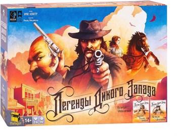 Настольная игра Легенды дикого запада + 2 дополнения