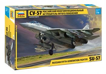 Российский истрибитель СУ-57 1/48