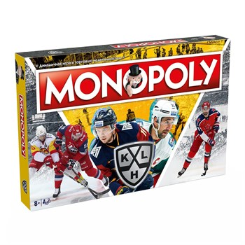 Монополия КХЛ
