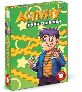Настольная игра Activity Руки связаны