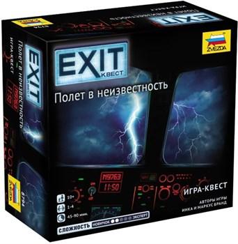 Настольная игра EXIT Квест.Полет в неизвестность.