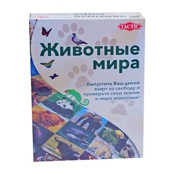 Настольная игра Настольные игры: Животные мира, арт. 58087