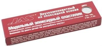 Эпоксидный пластилин, серый, 100 гр