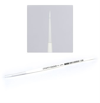 Synthetic Layer Brush (Small) Citadel