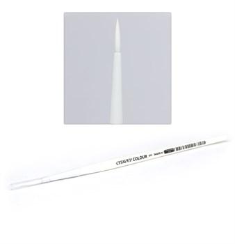Synthetic Shade Brush (Medium) Citadel