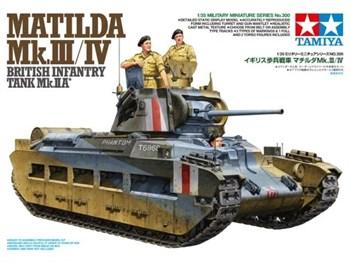 Английский танк Matilda MK III/IV в комплекте 3 фигуры, два вида траков, 3 варианта маркировки