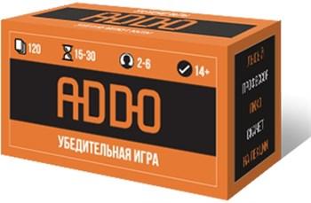 Настольная игра ADDO. Убедительная игра
