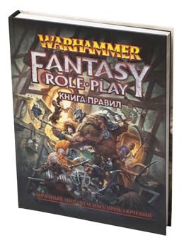 Настольная игра Warhammer: WFRP4 Книга правил