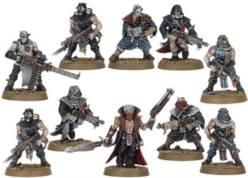 Chaos Cultists with autoguns из стартера Dark Vengeance