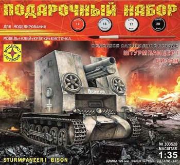 Сборная модель Немецкое Самоходное Орудие Штурмпанцер I Бизон (1:35) Моделист