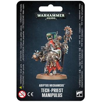 Tech-Priest Manipulus Warhammer 40000