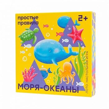 Настольная игра Моря океаны, арт. РР-50
