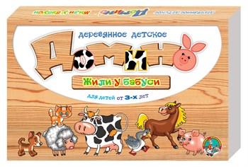Настольная игра Домино деревянное Жили у бабуси