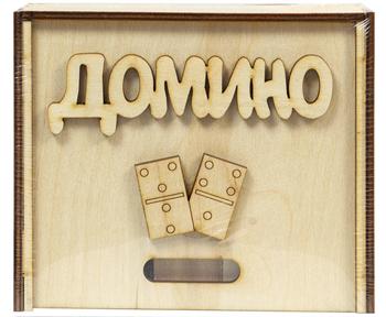 Настольная игра Домино деревянное (деревянная коробка)