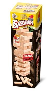 """Настольная игра Игра для детей и взрослых """"Царь Башня mini"""" (падающая башня)"""