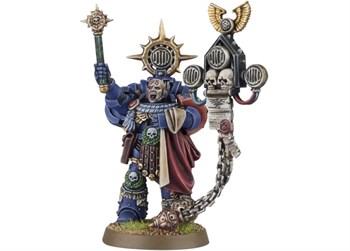 Капитан Космодесанта: Магистр обрядов (Master Of The Rites)